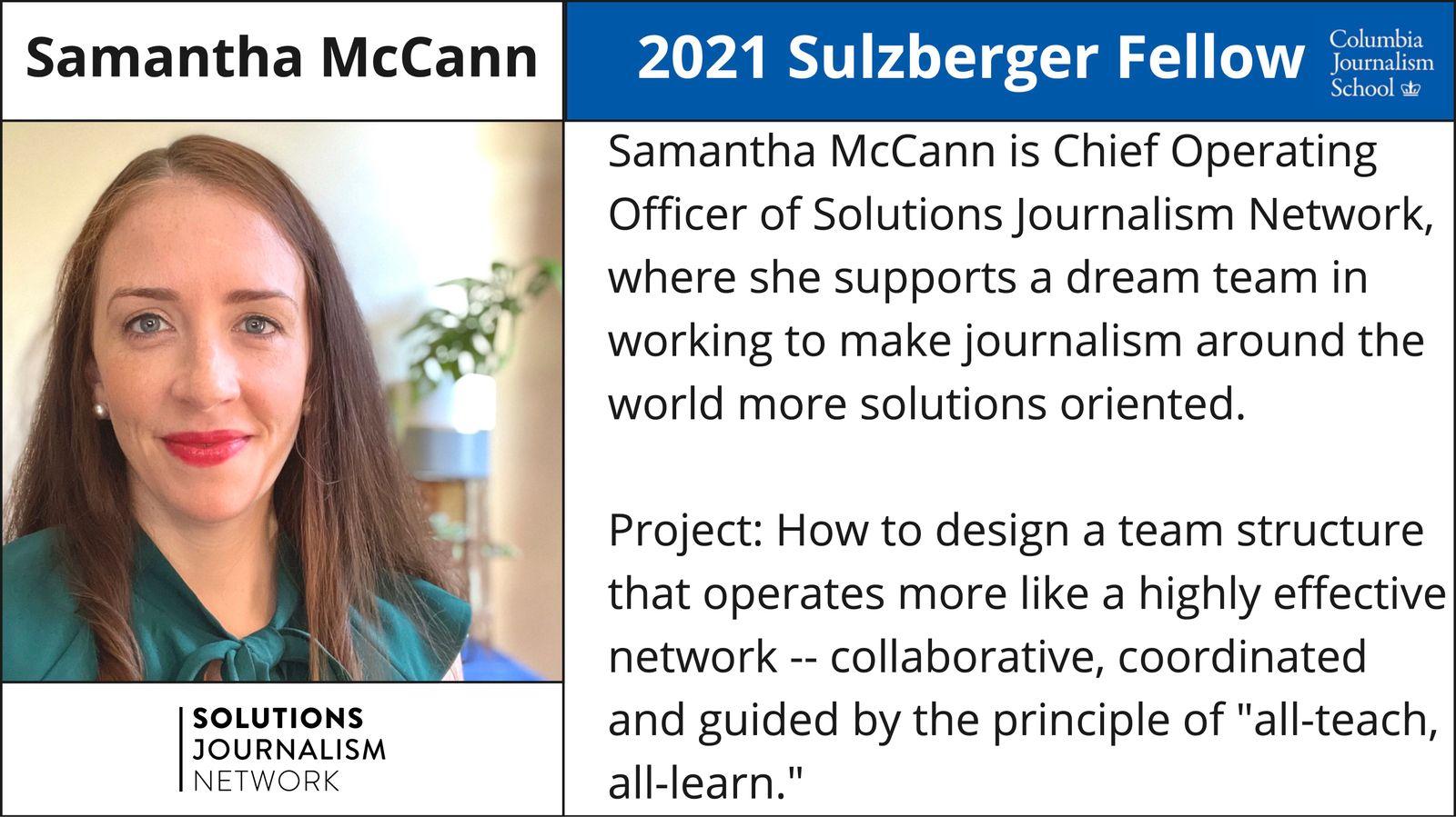 Samantha McCann