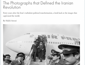 Aperture story with photograph of Ayatollah Khomeini leaving plane
