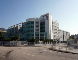 building with apple daily logo
